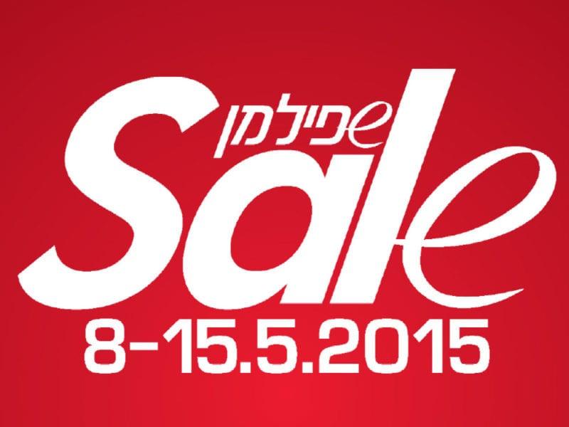 """שפילמן Sale! - סדרת קמפייני מכירות לשפילמן סוכנות משנה טויוטה פ""""ת"""